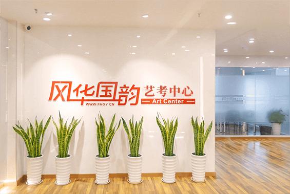 考上海音乐学院的条件