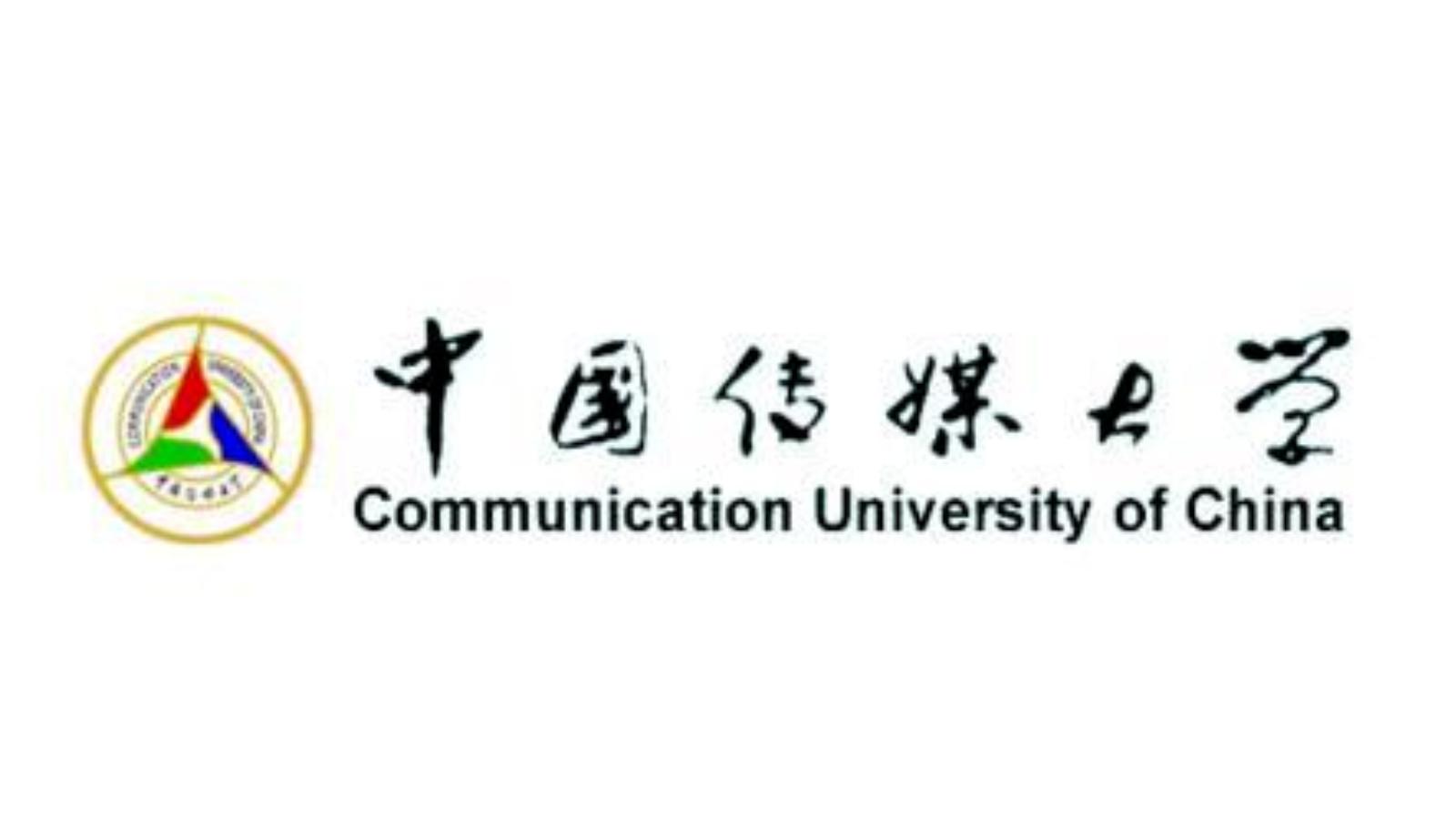 【艺考早知道】中国传媒大学2021年艺术类本科招生简章