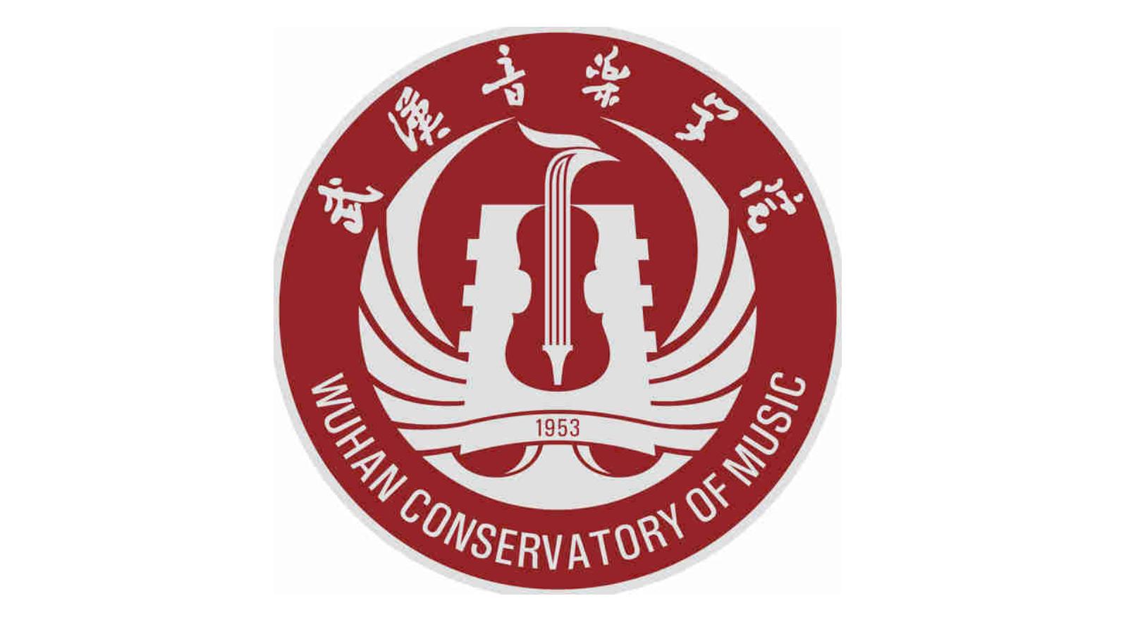 【艺考早知道】武汉音乐学院关于2021年普通本科招生政策调整的说明