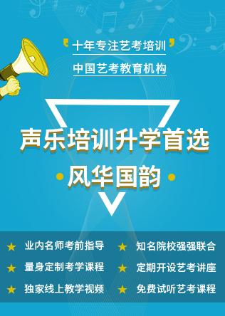 广东11选5走势图