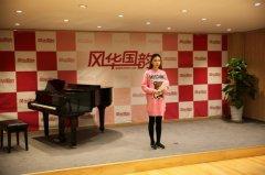 北京报钢琴班多少钱?