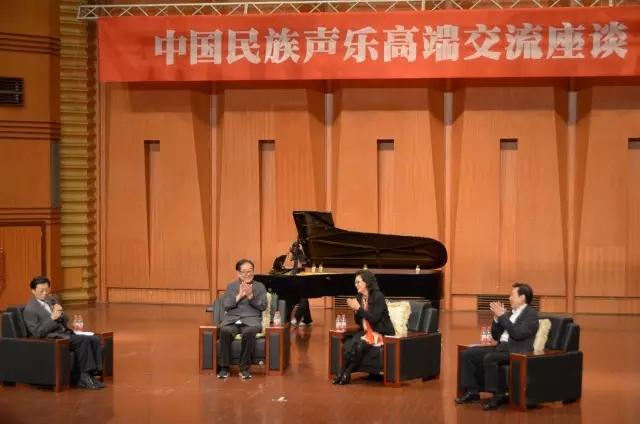 著名音樂家金鐵霖教授蒞臨四川音樂學院參加中國民族聲樂高端交流座談會