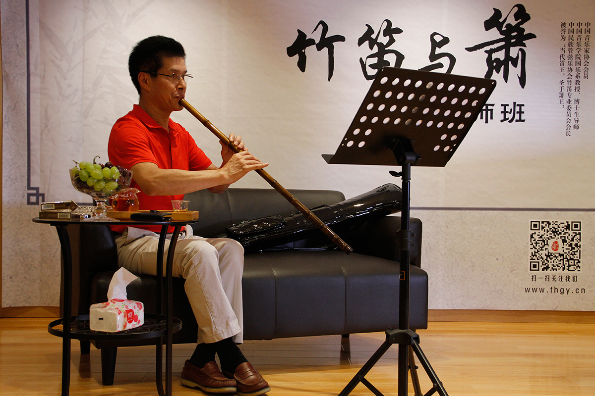 古老的中国乐器——箫