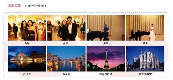 北京意大利ADS签证的签证申请资料要求说明