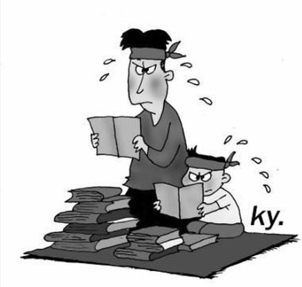 理性对待高考转折期