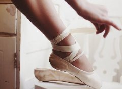 一位舞者對自己腳的表白