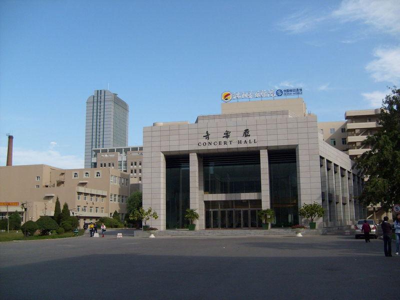 沈阳音乐学院2012年招生简章