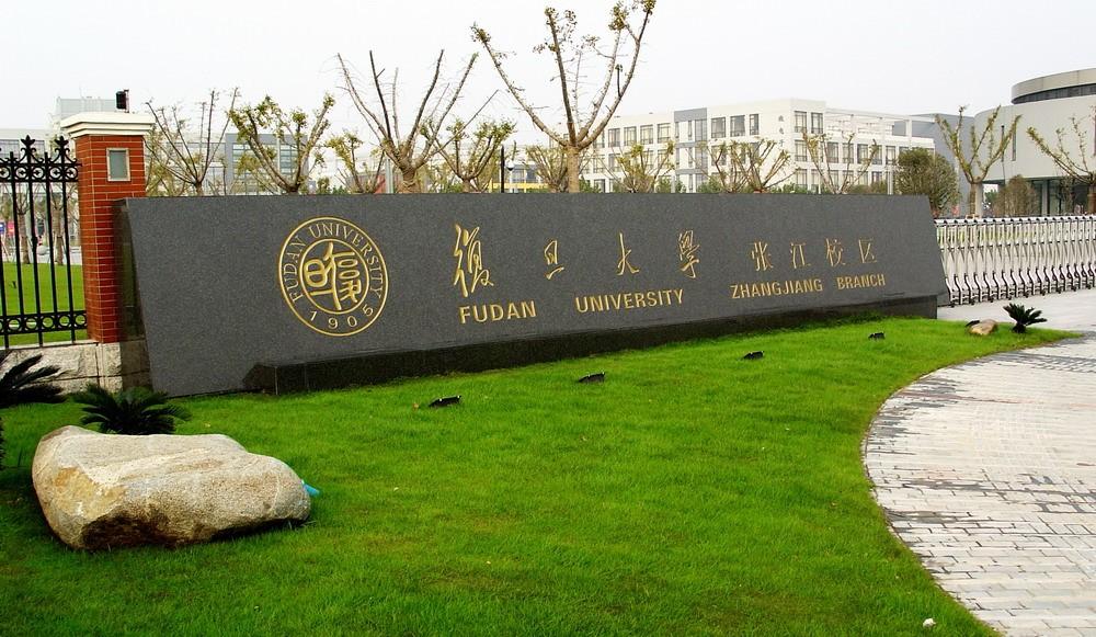 遼寧省2011普通高校藝術類表演統考試題