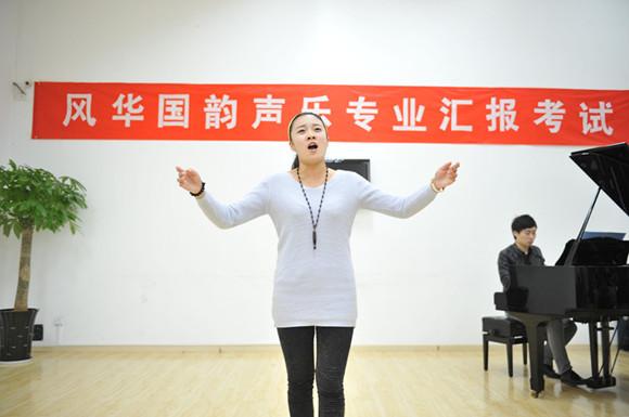 声乐考试技巧之唱姿与呼吸训练
