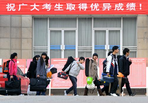 2014年上海市高校音乐学类专业统一考试内容