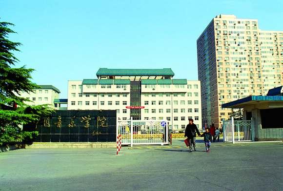 中国音乐学院2013年本科招生简章