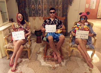 郜林完成个人MV拍摄,与好友共游泰国