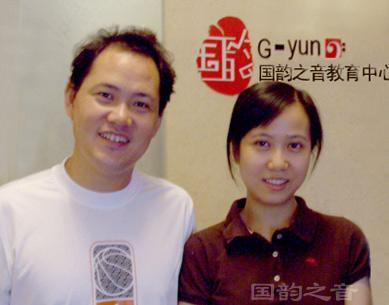 中国音乐学院老师周强