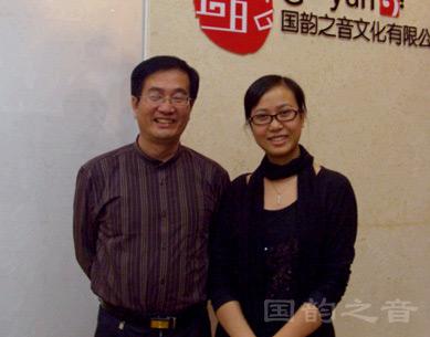 中国音乐学院研究所所长谢嘉幸教授莅临国韵之音指导工作