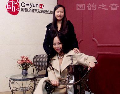 北京國韻之音教育中心孫秀葦教授工作室成立