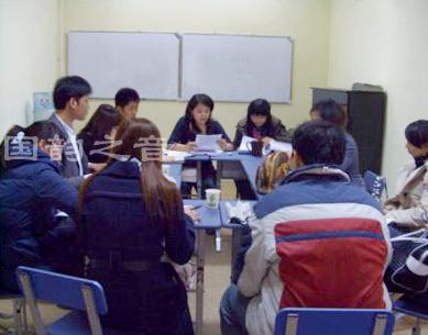 国韵之音召开教师会议