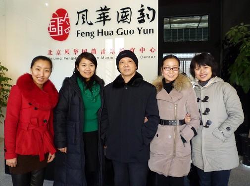 熱烈歡迎中國音樂學院謝大京教授蒞臨我校指導教學工作