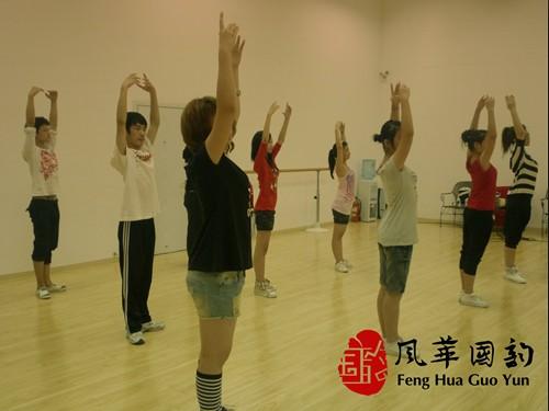 国韵特色形体舞蹈基础课程开课啦