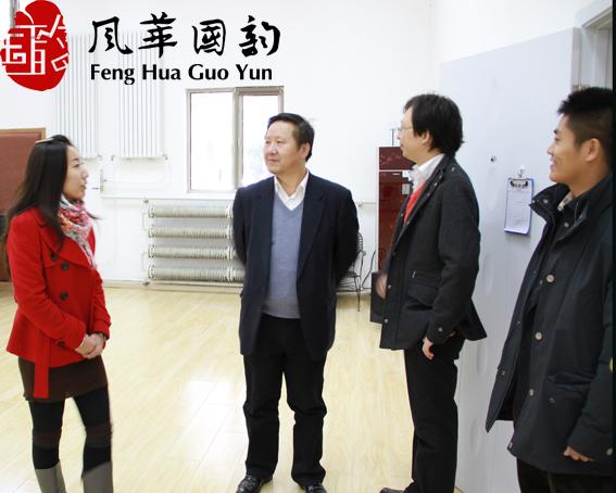 热烈欢迎中国音乐学院赵塔里木院长莅临国韵参观指导