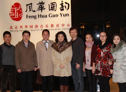 熱烈歡迎中國音樂學院聲歌系系主任馬秋華教授蒞臨指導