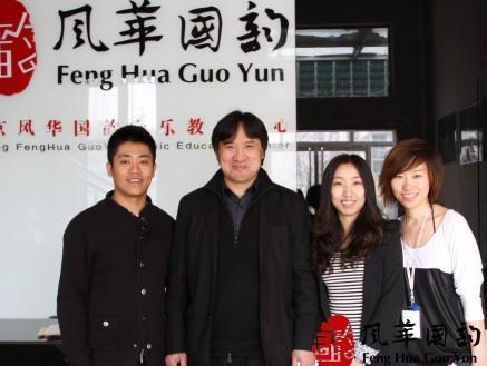 熱烈歡迎天津音樂學院聲樂系系主任杜吉剛教授蒞臨國韻參觀指導