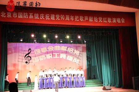 由我校老师担任艺术指导的企业在红歌比赛中荣获佳绩