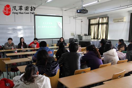 我校老师参加中国音乐学院艺管系就业讨论会