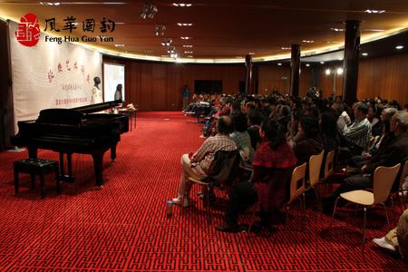 孙秀苇教授出席大剧院歌剧节主题活动
