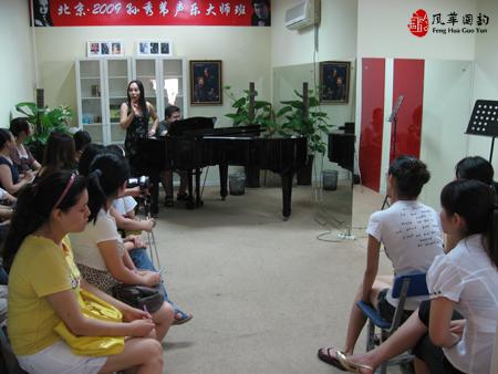风华国韵第一届孙秀苇&Roumen声乐大师班课堂花絮