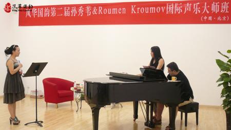 风华国韵第二届孙秀苇&Roumen国际声乐大师班8月2日课堂花絮