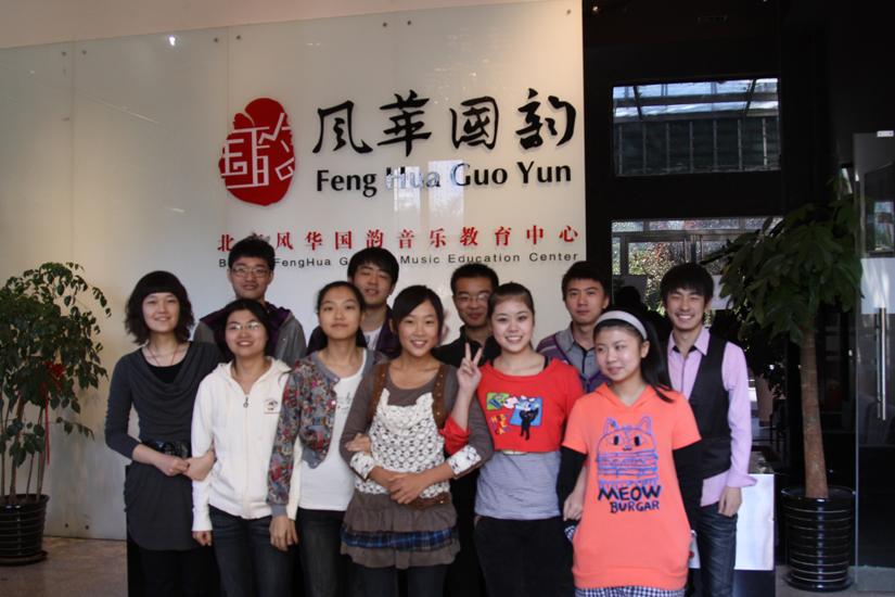 熱烈祝賀我校2012年23人通過中國音樂學院專業考試