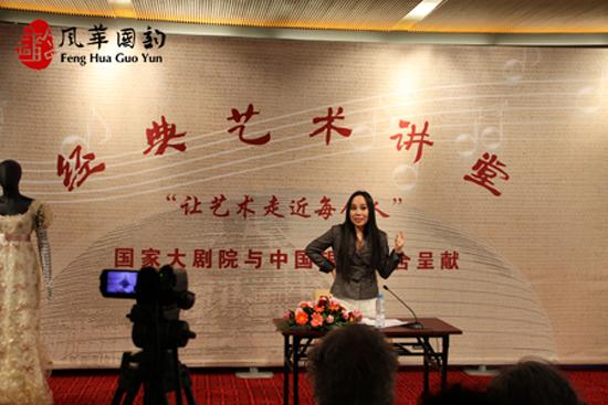"""""""最美的华人之声""""大型公益音乐会"""