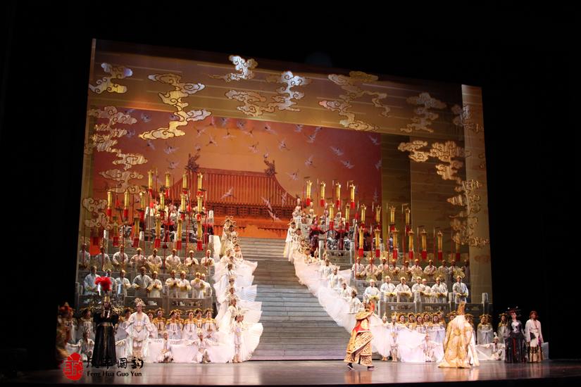 歌劇女王孫秀葦--歌劇《圖蘭朵》