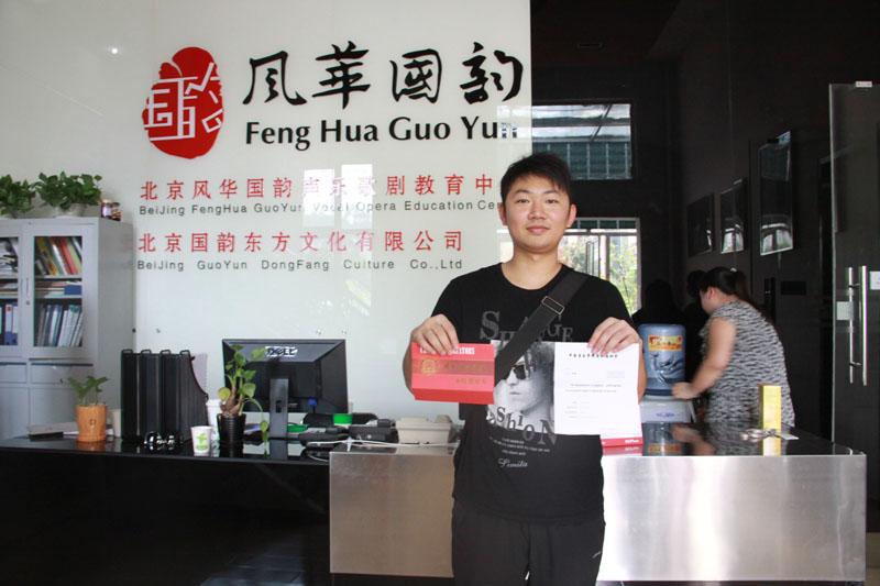 一张珍贵的中国音乐学院录取通知书
