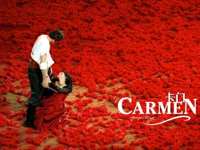 世界十大歌剧之《卡门》