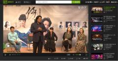 風華國韻聯合戴玉強殷秀梅重塑經典歌劇