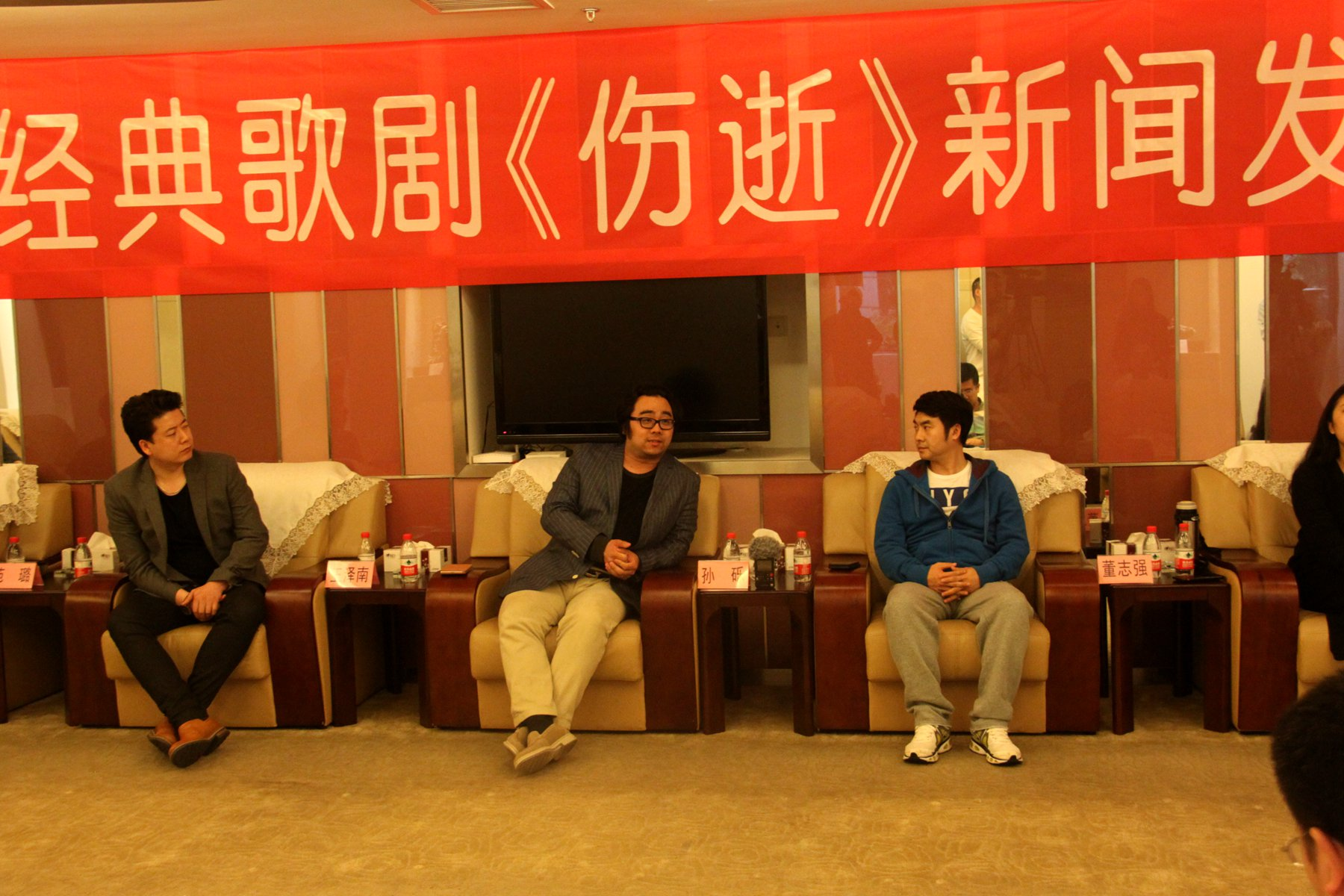 中国新闻网 中国歌剧史上首部抒情歌剧《伤逝》复排将在福州首演