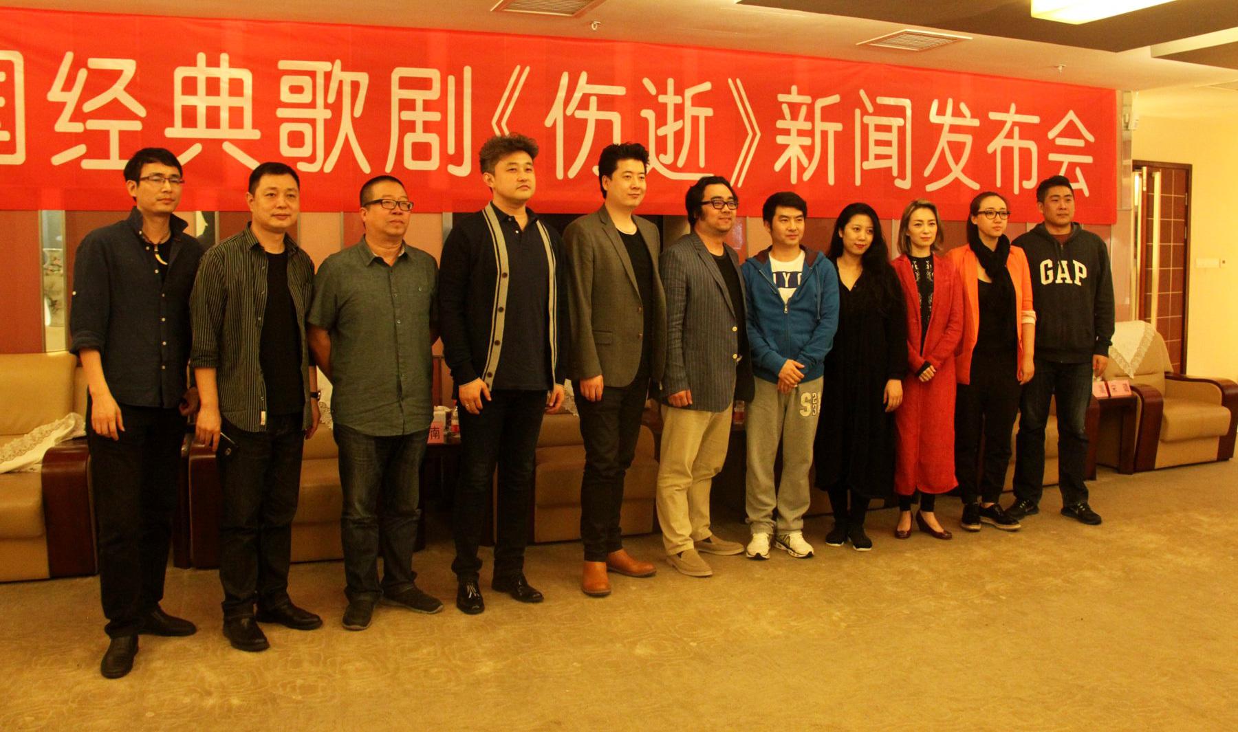東南網 中國經典歌劇《傷逝》復排24日在福建大劇院首演