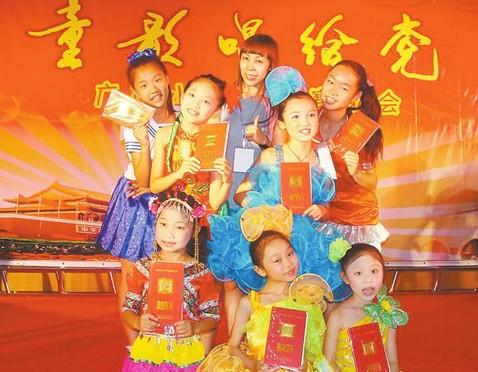 """第五届""""广西小音乐家""""音乐会在南宁举行"""