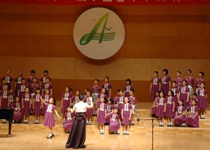 心灵的天籁——青少年合唱音乐会