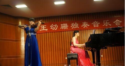 3岁学小提琴 2009年保送福建师范大学音乐学院全日制硕士研究生