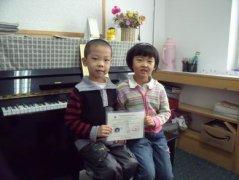 2014年寒假中央音樂學院校外音樂水平考級簡章