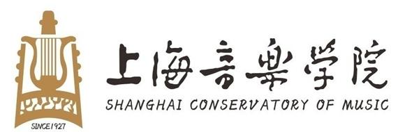 上海音乐学院2013年本科艺术类专业招生简章