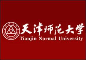 2013年天津师范大学艺术类专业招生简章