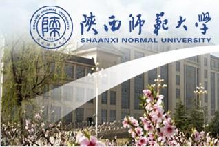 2013年陕西师范大学音乐学、表演、舞蹈学专业招生简章