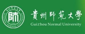 2013年貴州師范大學音樂類專業招生簡章(省外)