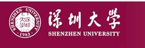 2013年深圳大学本科艺术类招生简章