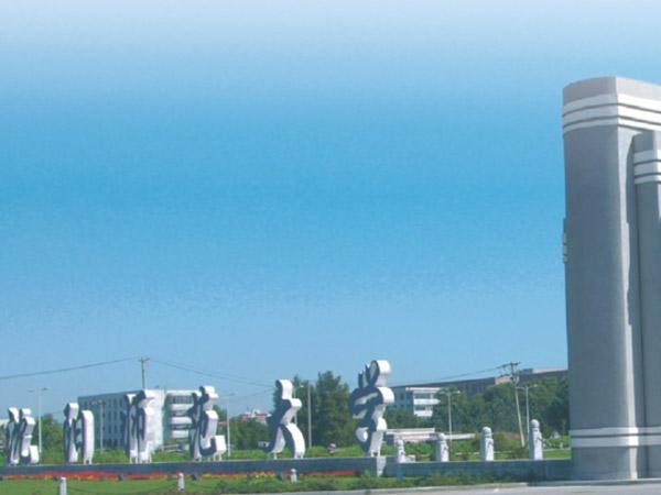 沈阳师范大学2014年在河南省艺术类专业招生简章