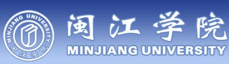 �}江�W院2014年��g�招生�章