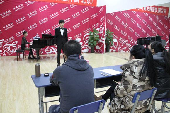贵州师范大学2014年音乐舞蹈类专业招生简章(湖南省)